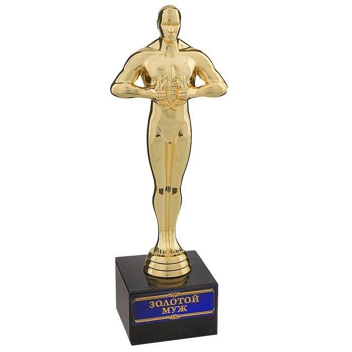 Статуэтка Оскар на камне «Золотой муж» 18 см. Минск купить