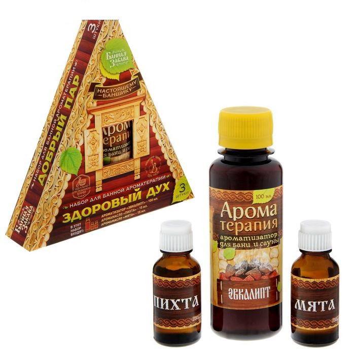 набор аромамасел для парной здоровый дух купить