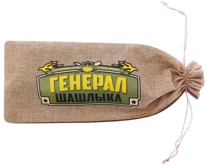 Набор для для гриля-барбекю 'Генерал шашлыка' купить