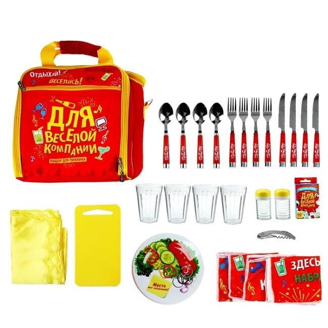 Набор для пикника на 4 персоны в сумке Для веселой компании купить