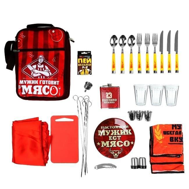 Набор для пикника в сумке 'Мужик готовит мясо!' на 3 персоны купить