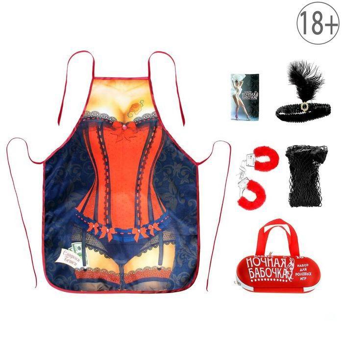 Набор для ролевой игры «Ночная бабочка» купить в Минске +375447651009
