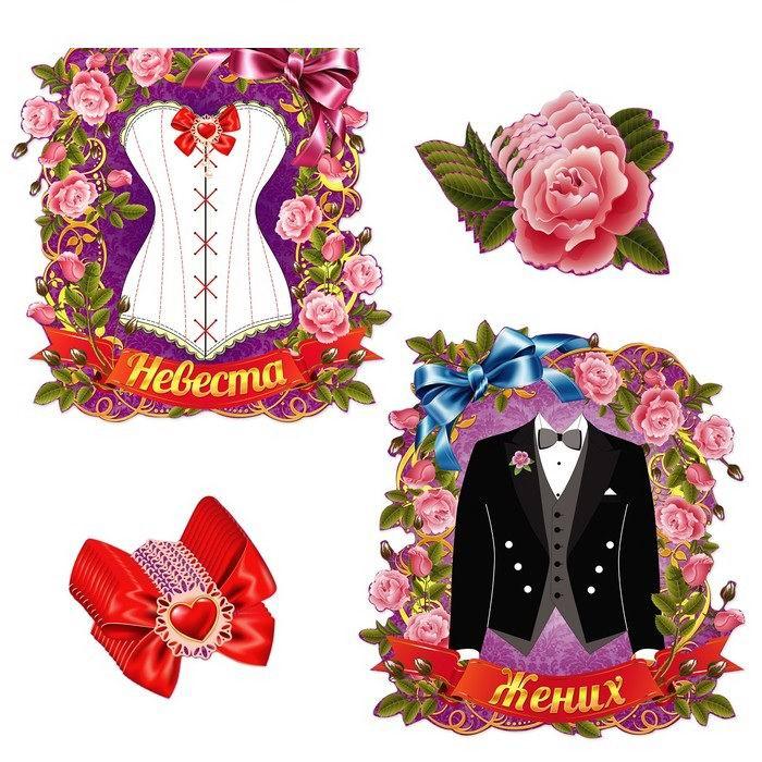 nabor-magnitov-svadba