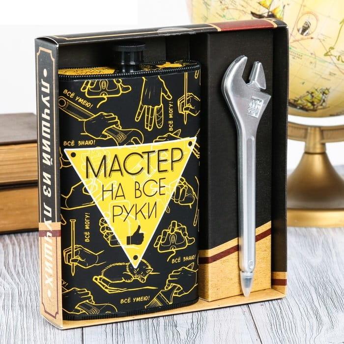 Набор «Мастер на все руки» ручка+фляжка 300 мл. купить в Минске +37544751009