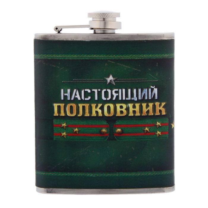 nabor-podarochnyj-nastoyashchij-polkovnik-flyazhka-210-ml-i-stopki-2