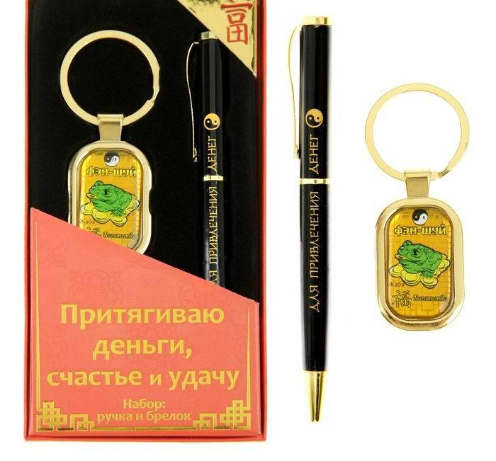 Подарочный набор ручка и брелок «Притягатель удачи» Минск +375447651009