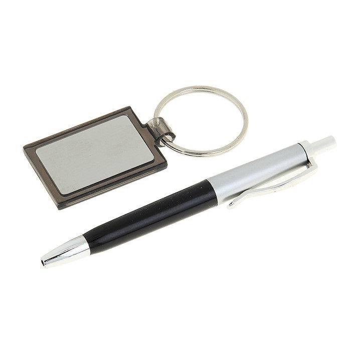 набор ручка брелок стрикт купить