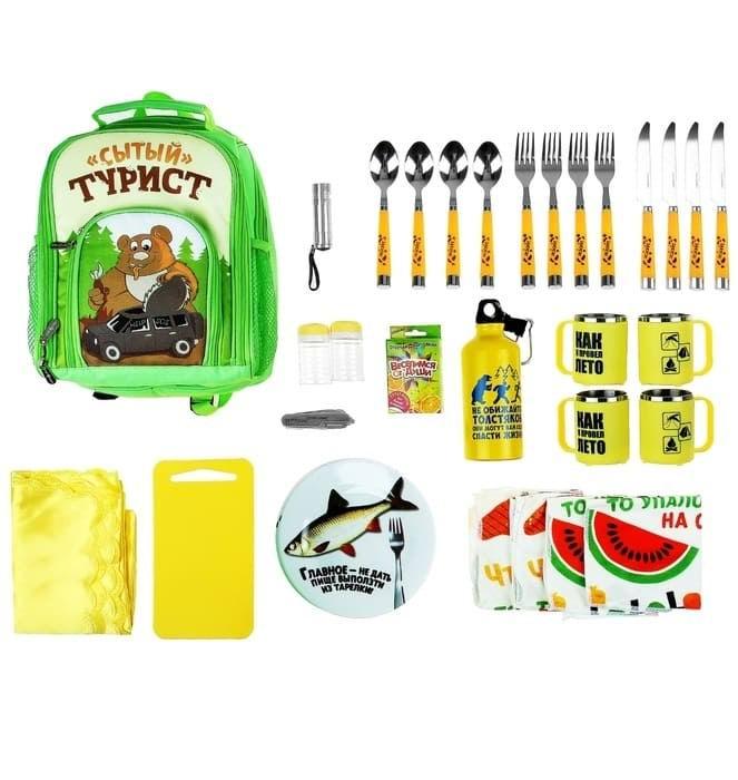 Набор-рюкзак для пикника 'Сытый турист' на 4 персоны купить в Минске +375447651009