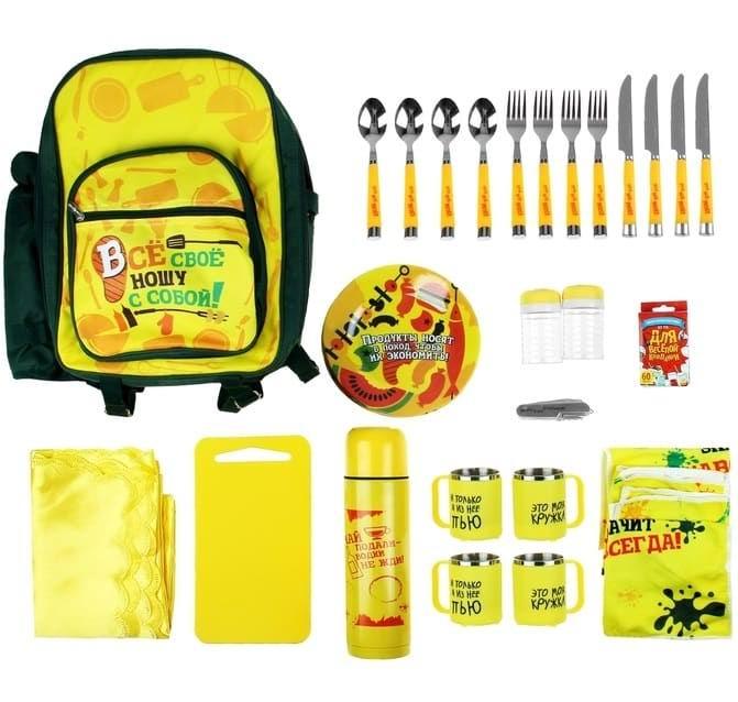 Набор-рюкзак для пикника «Все свое ношу с собой» на 4 персоны Минск +375447651009