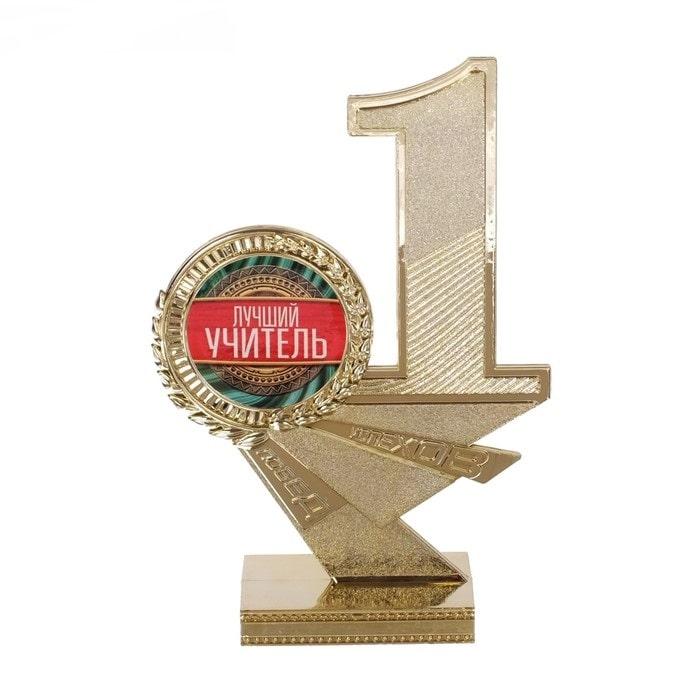 Награда «Лучший учитель» 15 см купить в Минске +375447651009