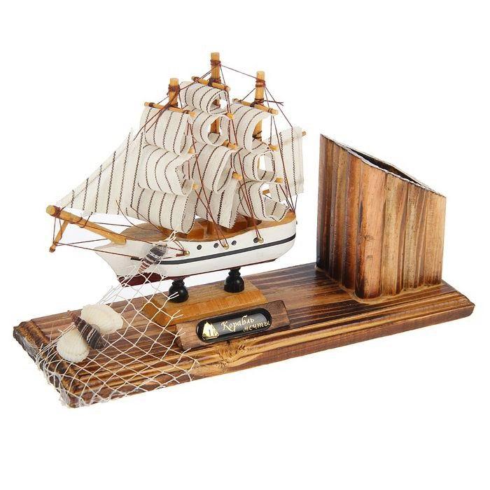 Настольный набор «Корабль мечты» купить в Минске +375447651009