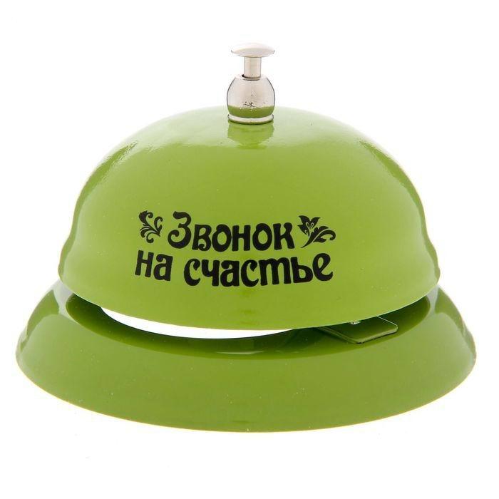 Звонок настольный «На счастье» Минск +375447651009