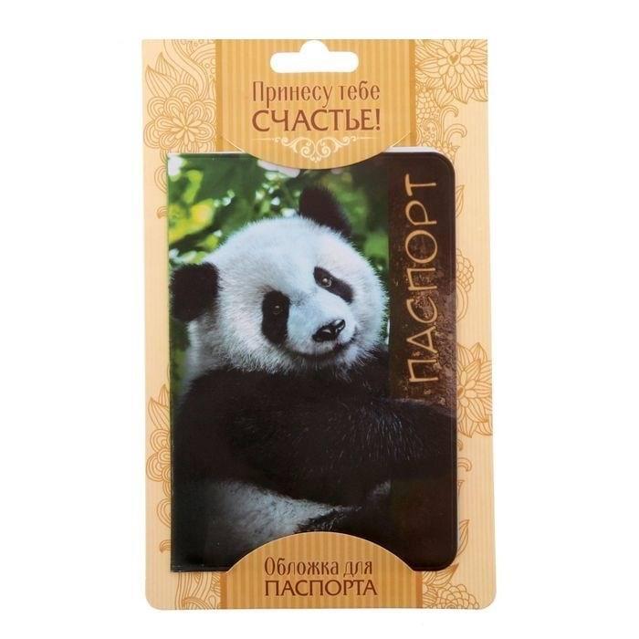 обложка на паспорт панда купить