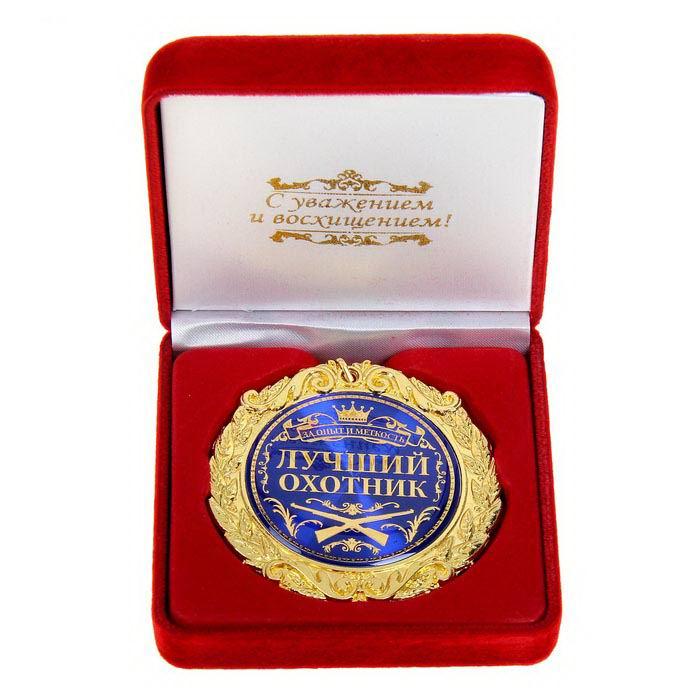 Медаль в бархатной коробке «Лучший охотник» купить Минск +375447651009