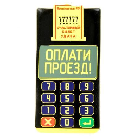 Коврик противоскользящий для авто «Оплати проезд» Минск +375447651009