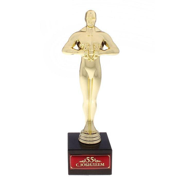 Статуэтка на камне Оскар «С юбилеем 55 лет» Минск +375447651009