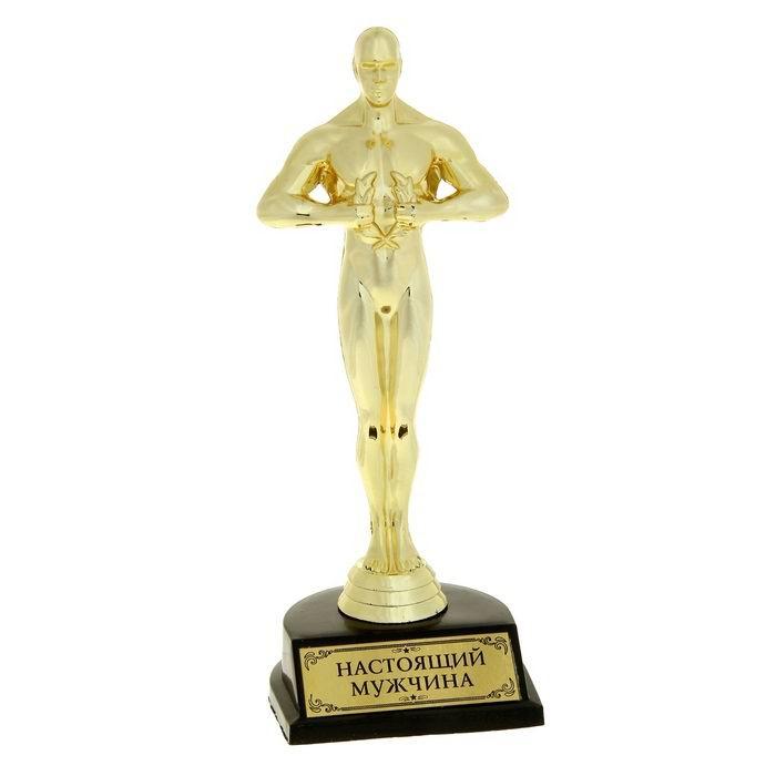 Статуэтка Оскар «Настоящий мужчина» 24см. купить в Минске +375447651009