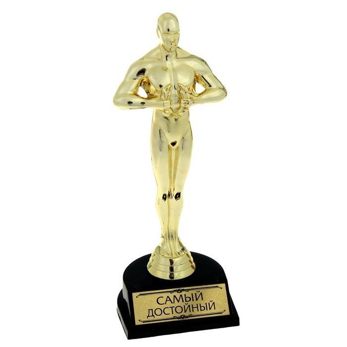 Статуэтка Оскар «Самый достойный« 24см. купить в Минске +375447651009