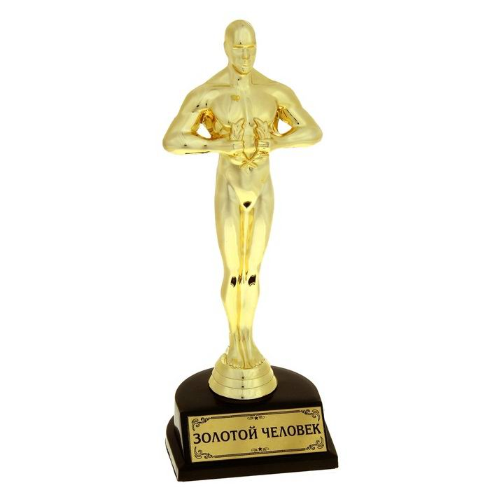 Статуэтка Оскар «Золотой человек» 24см. купить в Минске +375447651009
