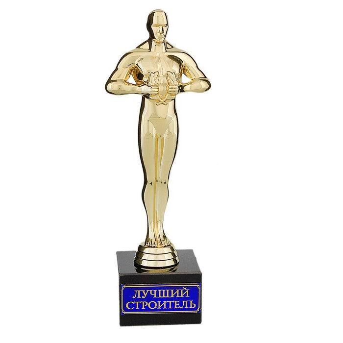 Статуэтка на камне Оскар «Лучший строитель»