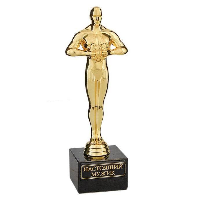 Статуэтка Оскар на камне «Настоящий мужик» 18 см. Минск +375447651009