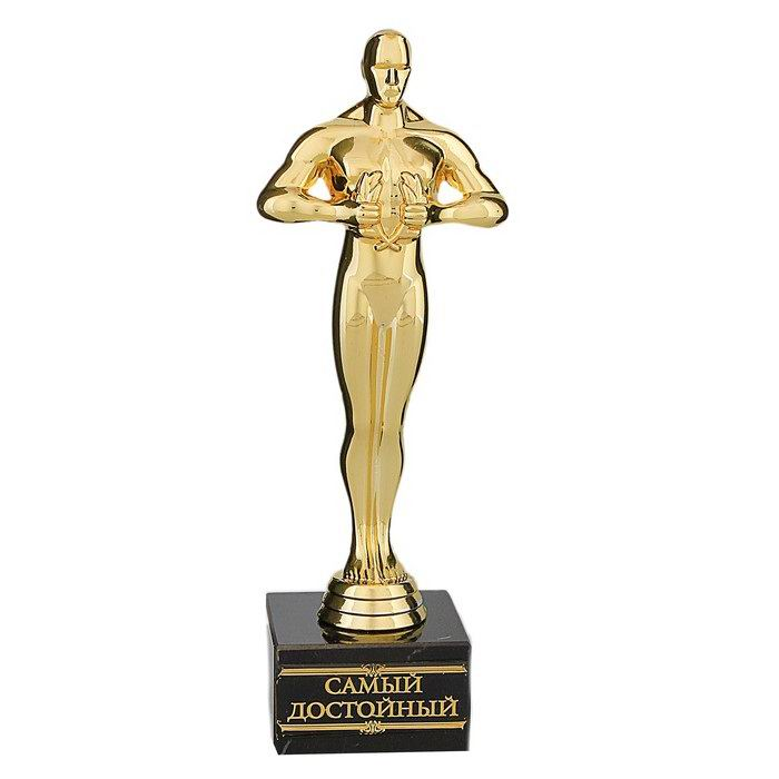 Статуэтка Оскар на камне «Самый достойный» 18 см.