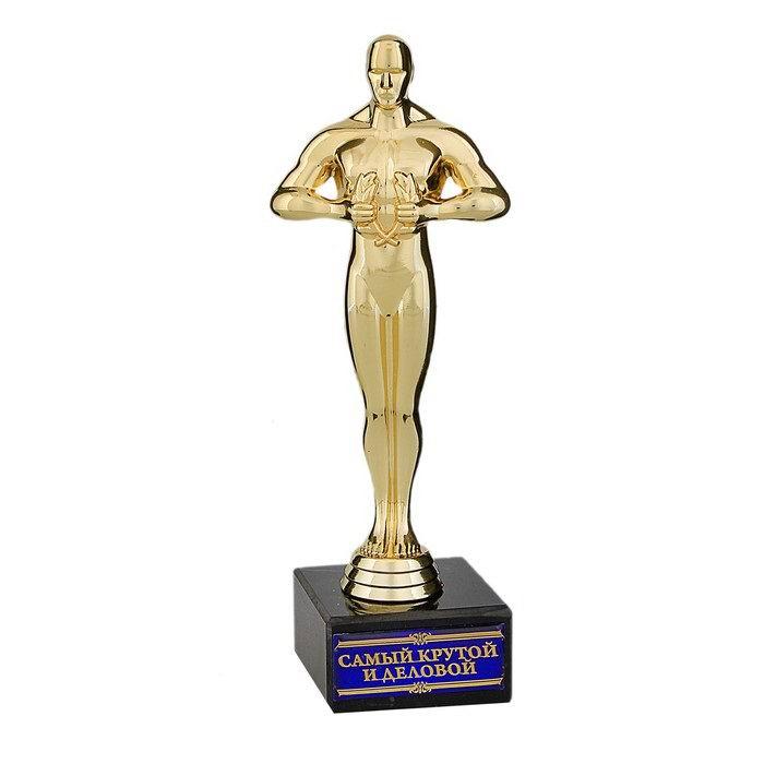 Статуэтка Оскар на камне «Самый крутой и деловой» 18 см. Минск +375447651009