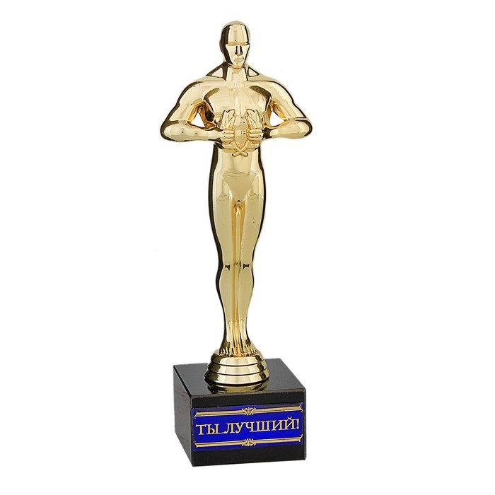 Статуэтка Оскар на камне «Ты Лучший!» 18 см. купить в Минске +375447651009
