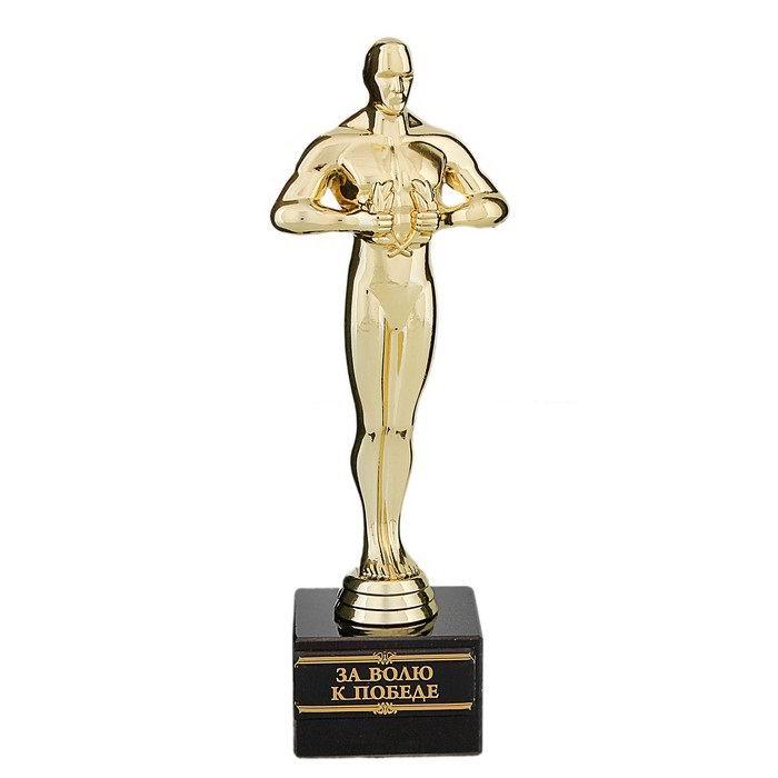 Статуэтка Оскар на камне «За волю к победе» 18 см. купить Минск
