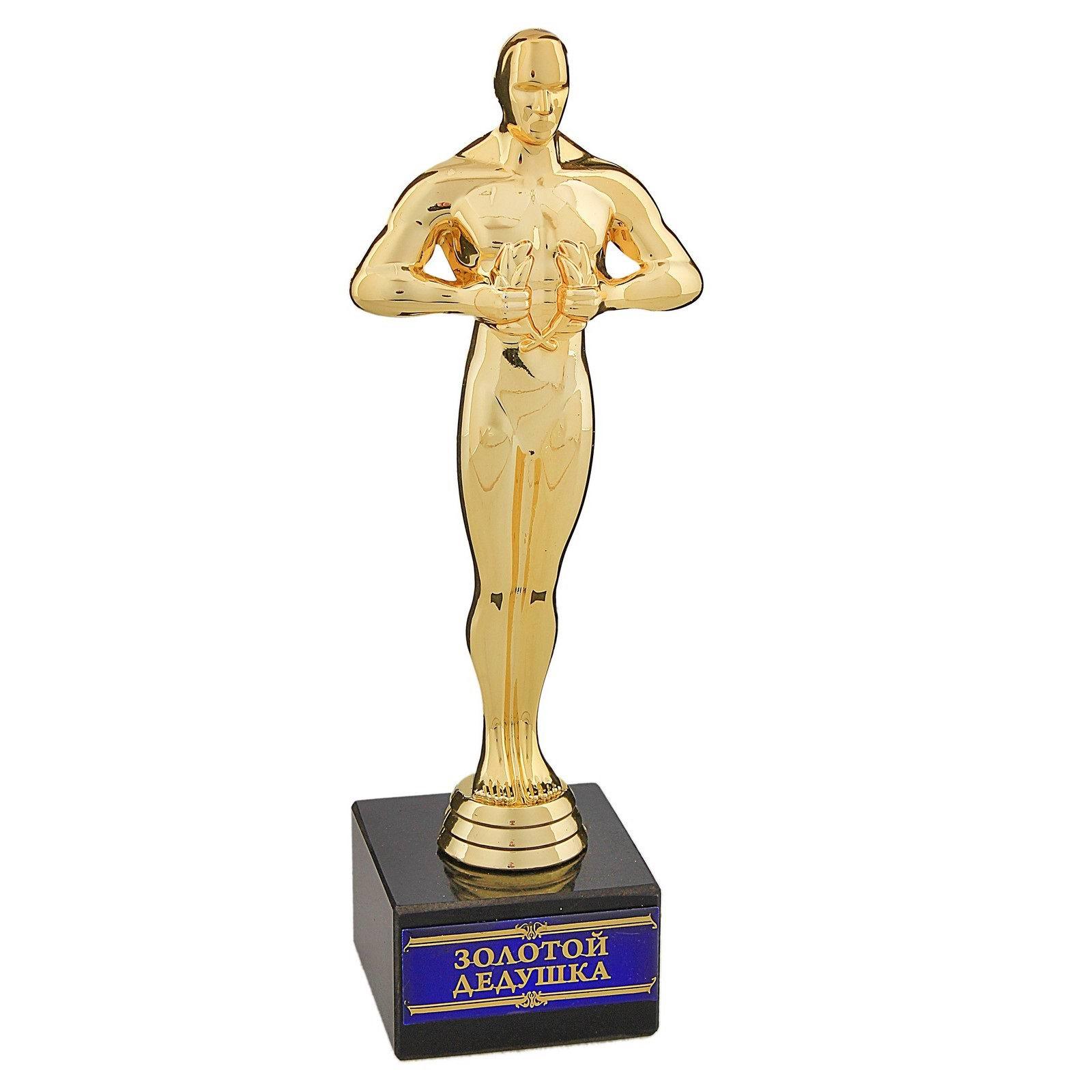 Статуэтка Оскар на камне «Золотой дедушка» 18 см. купить Минск