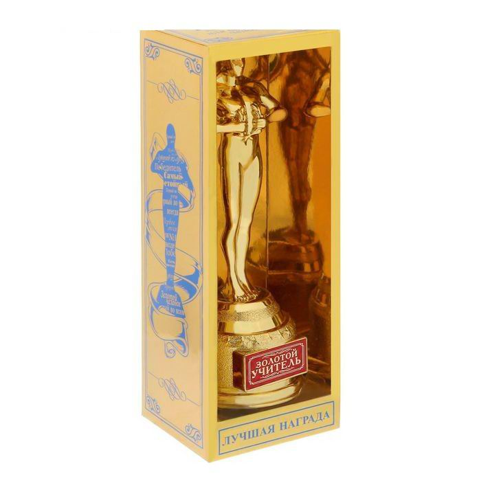Статуэтка Оскар «Золотой учитель» купить в Минске +375447651009