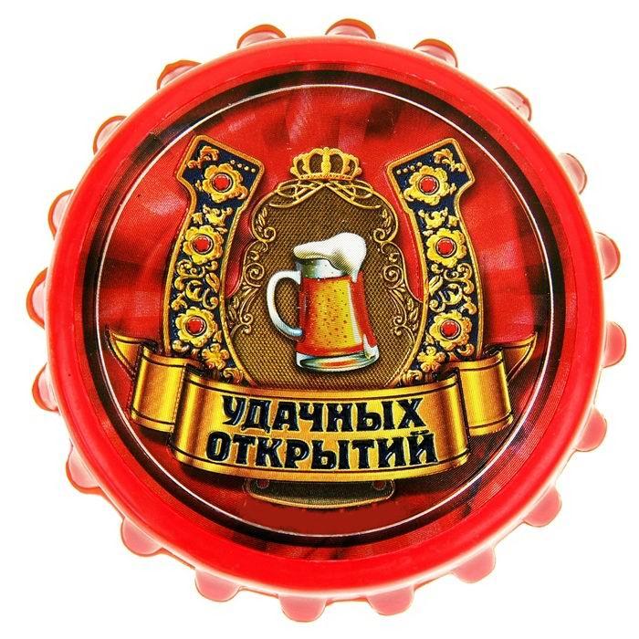 otkrivalka-magnit-udachnie-otkritiya_1