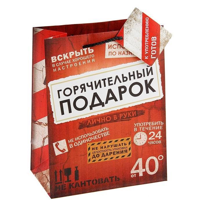 Подарочный пакет «Горячительный подарок» Минск