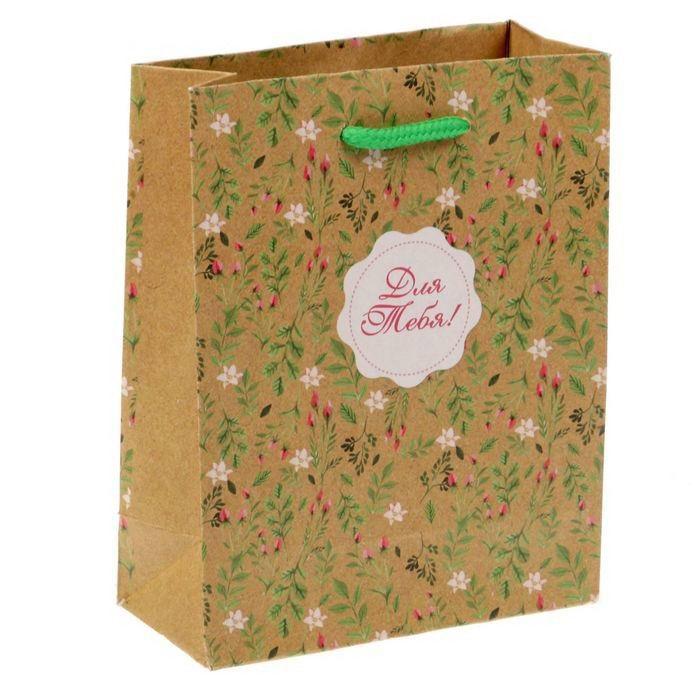 Пакет подарочный крафт «Для тебя» в цветочки Минск +375447651009