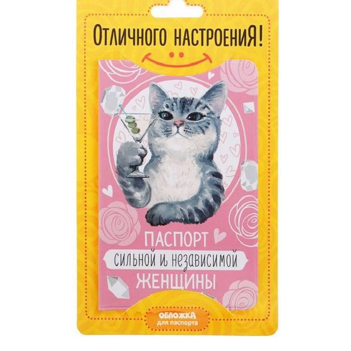 Обложка на паспорт «Сильная и независимая» купить в Минске +375447651009