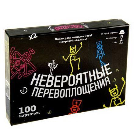Настольная игра «Невероятные перевоплощения» купить Минск