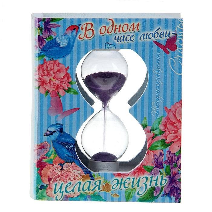 Песочные часы «Любовь» Минск +375447651009