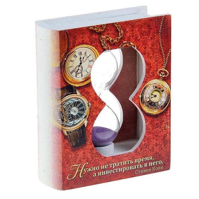 Песочные часы «Нужно не тратить время, а инвестировать в него» Минск +375447651009