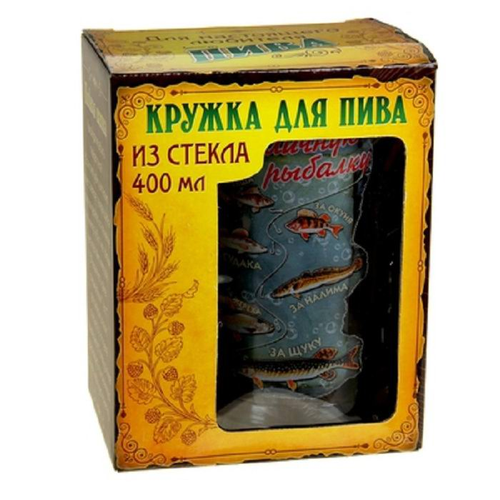 pivnaya-kruzka-za-ribalku-1