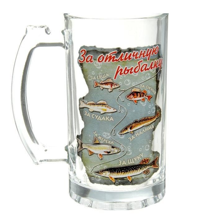 Пивная кружка 'За отличную рыбалку' Минск