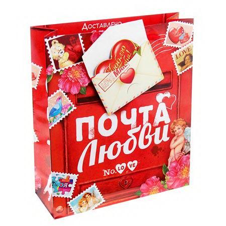 Пакет подарочный с открыткой «Почта любви» Минск