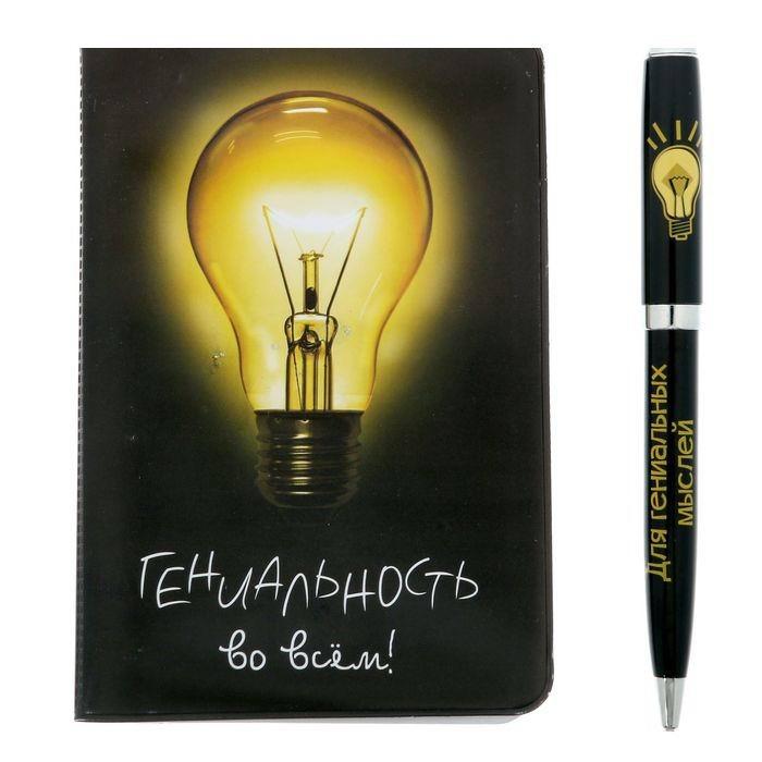 podarochniy-nabor-genialniy-chelovek-3