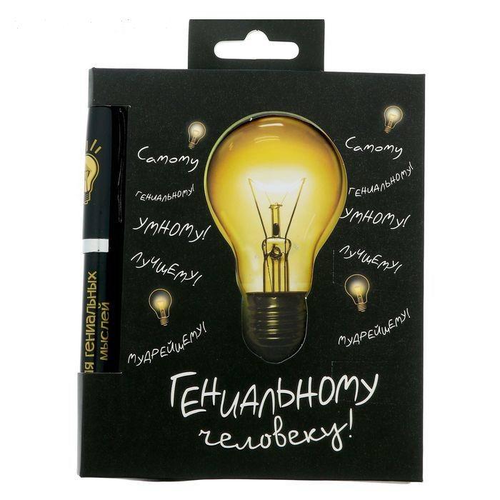 Набор «Гениальный человек» ручка+обложка на паспорт Минск +375447651009