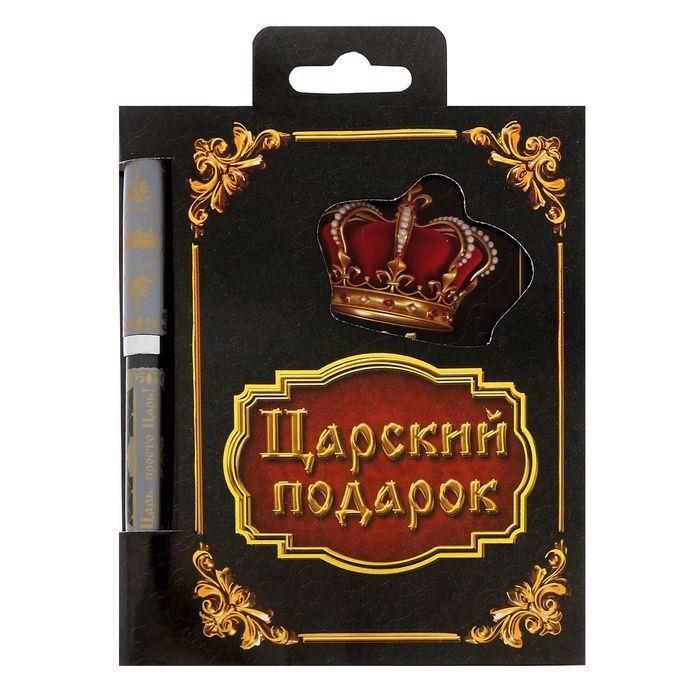 Набор «Царский подарок» ручка+обложка на паспорт Минск +375447651009
