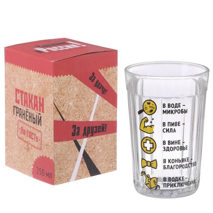 Подарочный граненый стакан 'Все о напитках' купить