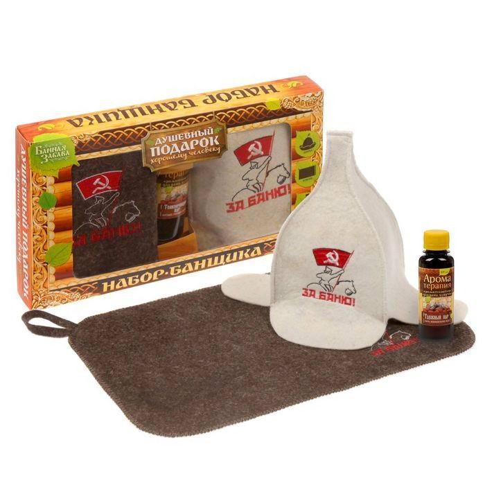 Подарочный набор для бани «За Баню!» купить Минск +375447651009