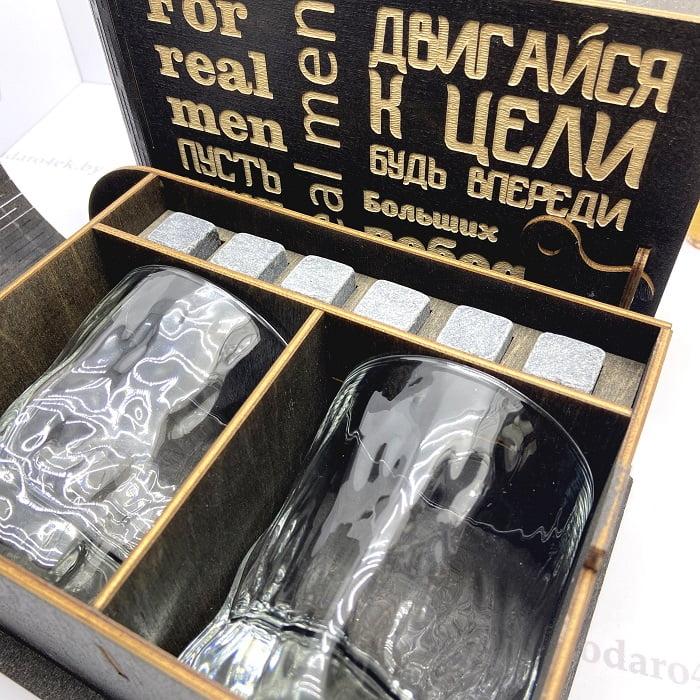 Подарочный набор для виски «For real men» на 2 персоны купить Минск