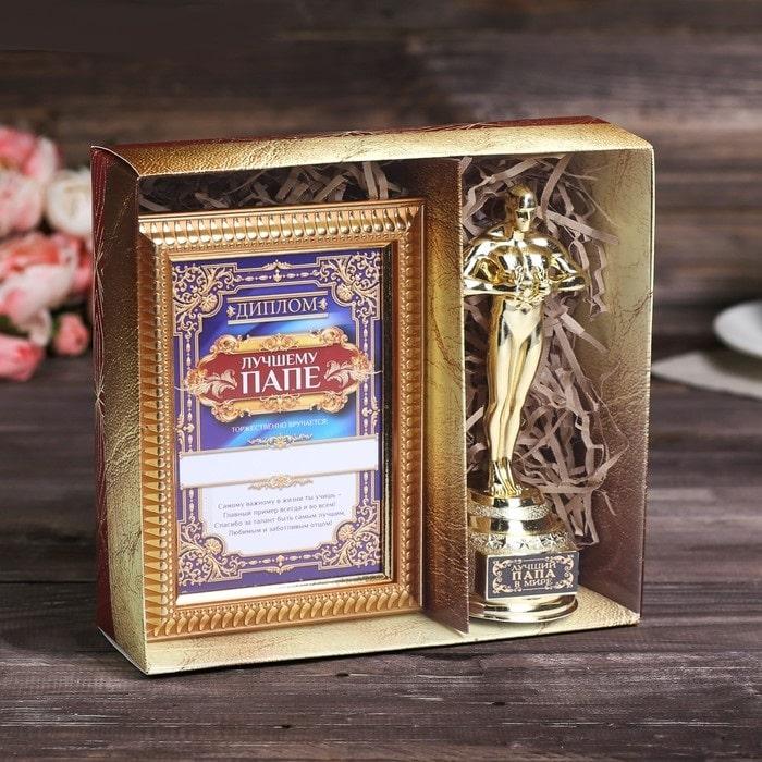 Подарочный набор «Лучший папа» награда Оскар и диплом купить в Минске +375447651009