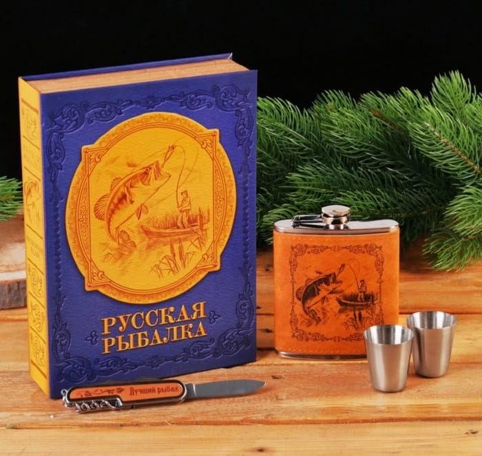 Подарочный набор в книге «Русская рыбалка» купить