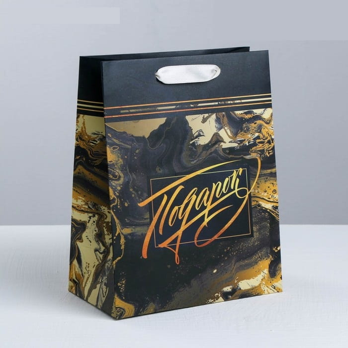 Подарочный пакет «Подарок» Минск +375447651009
